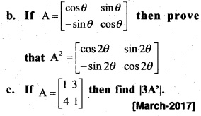 Plus Two Maths Chapter Wise Previous Questions Chapter 3 Matrices 4