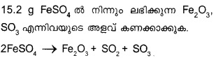 Plus One Chemistry Chapter Wise Questions and Answers Chapter 1 Some Basic Concepts of Chemistry 39