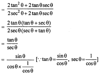 RBSE Solutions for Class 10 Maths Chapter 7 Trigonometric Identities Q.29.2