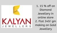 akshaya tritiya 2019 gold offers