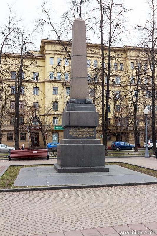 Обелиск, Изба Кутузова, Фили, Москва