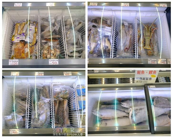 46749606485 7b02146efc c - 熱血採訪│台中專業海鮮市場-阿布潘水產,可現撈漁獲和優質肉品種類多達300多種,代客殺魚服務超方便!