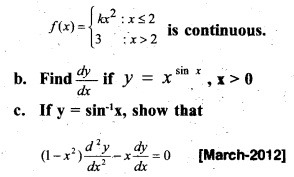 Plus Two Maths Chapter Wise Previous Questions Chapter 5 Continuity and Differentiability 25