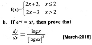 Plus Two Maths Chapter Wise Previous Questions Chapter 5 Continuity and Differentiability 10