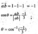 Plus Two Maths Chapter Wise Previous Questions Chapter 10 Vector Algebra 10