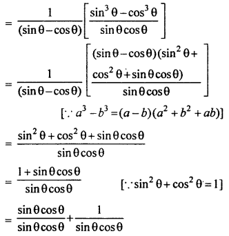 RBSE Solutions for Class 10 Maths Chapter 7 Trigonometric Identities Q.20.2