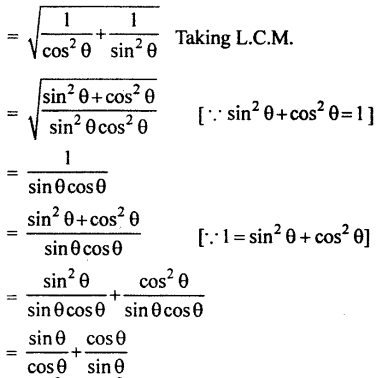 RBSE Solutions for Class 10 Maths Chapter 7 Trigonometric Identities Q.7