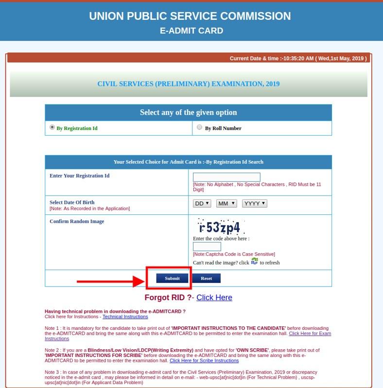 UPSC IFS Admit Card 2019 - Login by Registration ID