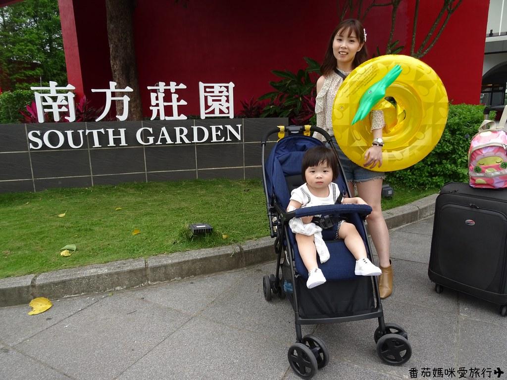 南方莊園渡假飯店 (1)