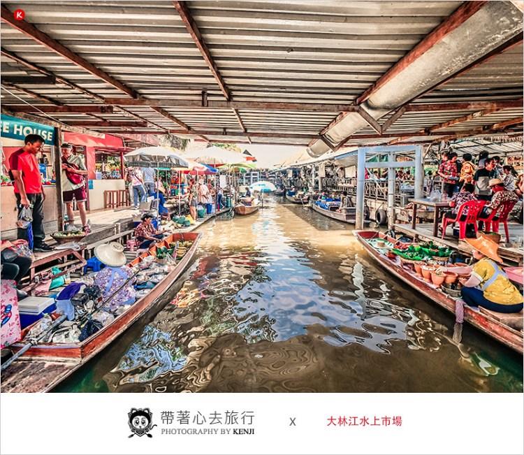 泰國曼谷景點   大林江假日水上市場-曼谷近郊交通方便,聚集各種道地小吃又便宜的水上市場。
