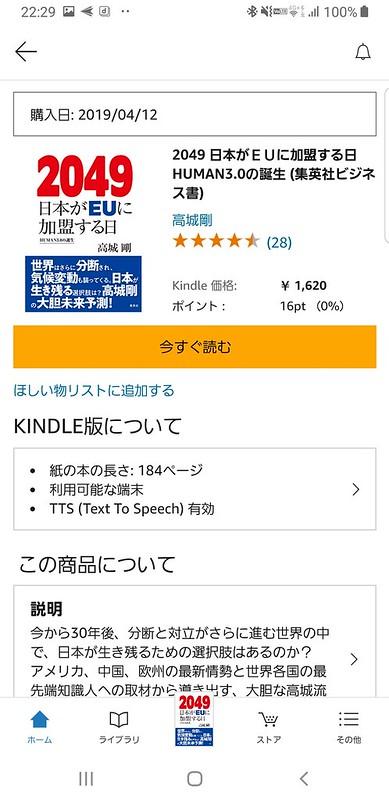 Screenshot_20190420-222958_Amazon Kindle