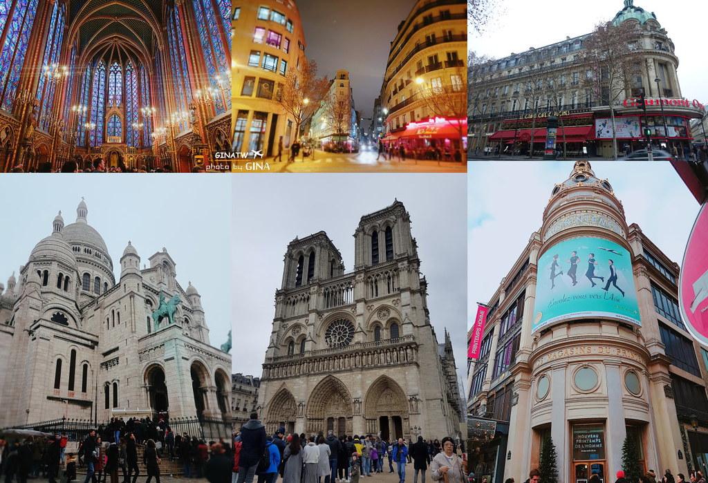 巴黎 (2)
