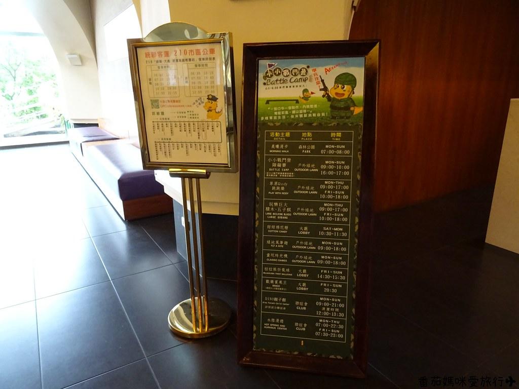 南方莊園渡假飯店 (58)