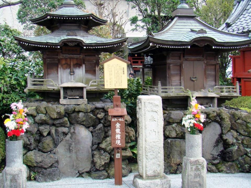 Templo Mitsumine jardines Templo Sensoji Tokio Japón 14