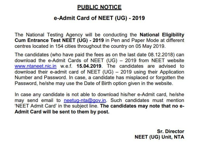 NEET 2019 Admit Card Notice