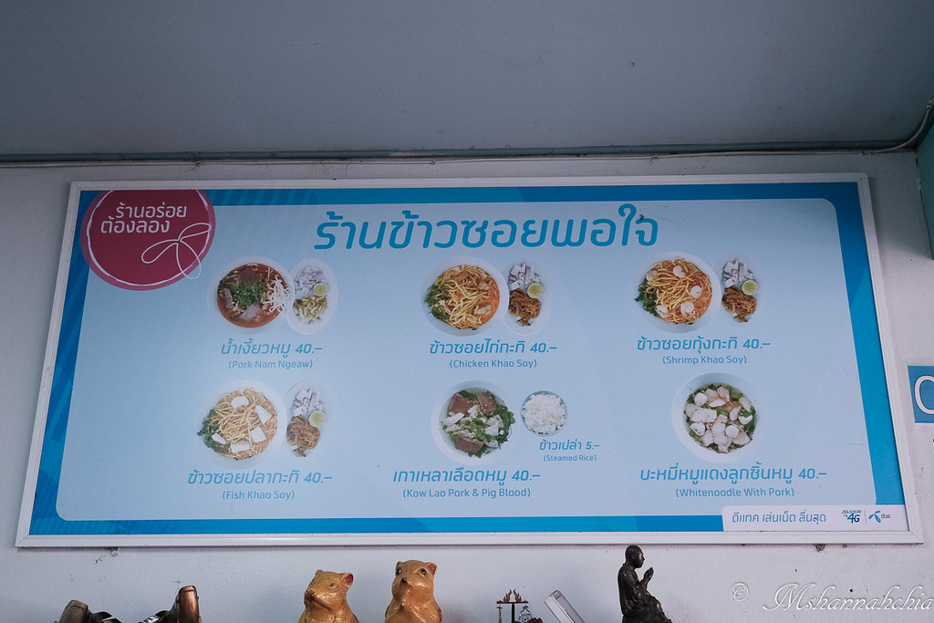 Pho Chai Restaurant-7
