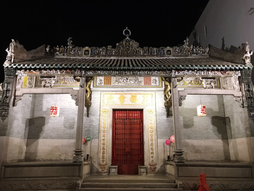 21 March 2019: Ng Fook Thong Temple Cantonese District Association