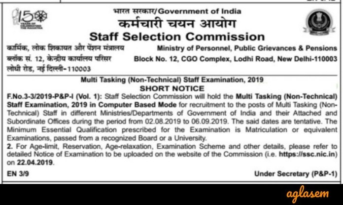 SSC MTS Short Notification 2019
