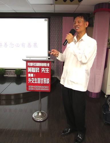 黃聯昇分享在駐外生涯中的體悟:付出必有回報/照片由終身教育部提供