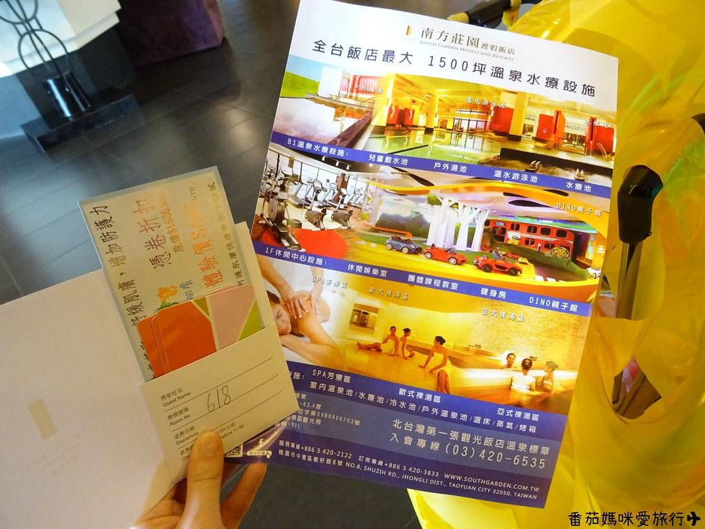 南方莊園渡假飯店 (4)