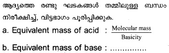 Plus One Chemistry Chapter Wise Questions and Answers Chapter 1 Some Basic Concepts of Chemistry 8