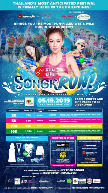 SongkRUN Red Entertainment