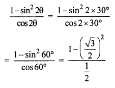 RBSE Solutions for Class 10 Maths Chapter 6 Trigonometric Ratios Q.10.1