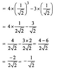 RBSE Solutions for Class 10 Maths Chapter 6 Trigonometric Ratios 2Q.2