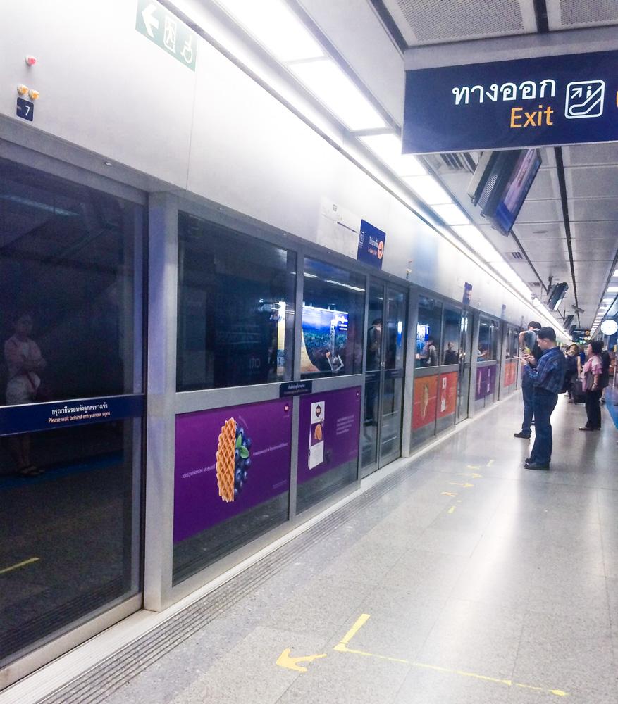 Metro LR