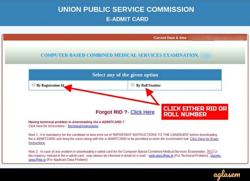 UPSC CMS Login