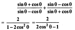 RBSE Solutions for Class 10 Maths Chapter 7 Trigonometric Identities Q.25.1