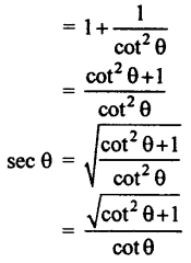 RBSE Solutions for Class 10 Maths Chapter 7 Trigonometric Identities Q.2.2