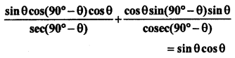 RBSE Solutions for Class 10 Maths Chapter 7 Trigonometric Identities Q.14.1
