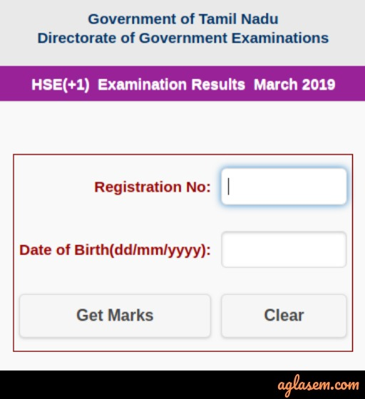 TN 11th Result 2019