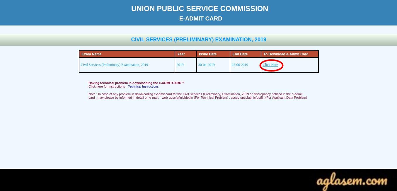 UPSC EPFO Admit Card 2021 Direct Link