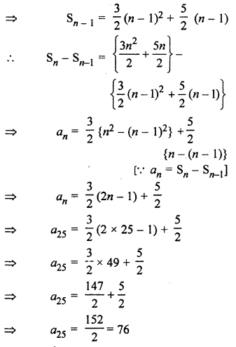 RBSE Solutions for Class 10 Maths Chapter 5 Arithmetic Progression Q.14