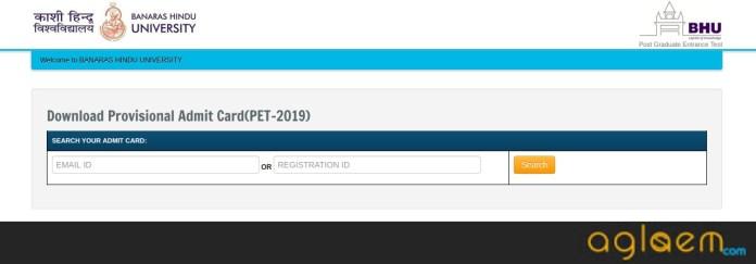 BHU PET 2019 Admit Card