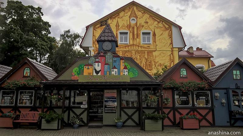 Город мастеров, Янтарный, Калинградская область
