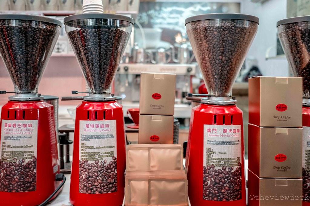 Jiufen Coffee