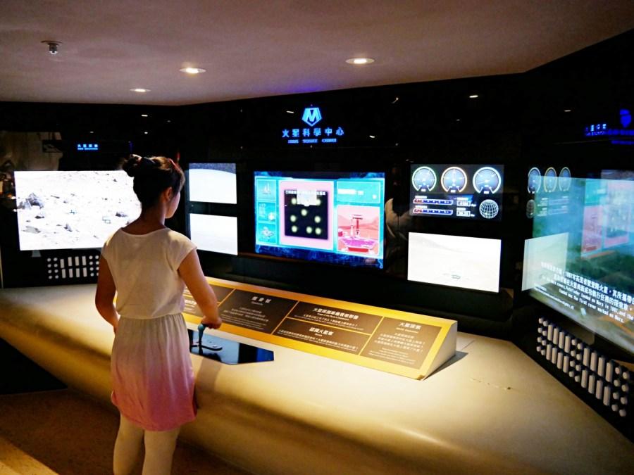 3D立體劇場,台北市旅遊,士林夜市,天文知識,太空人,宇宙探險車,室內景點,火星探測車,火星探險,臺北市立天文科學教育館,親子景點,雨天備案 @VIVIYU小世界