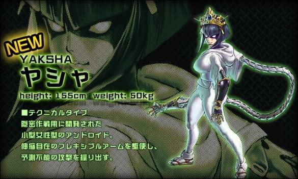 Οι πολεμιστές του Ninja - ξανά - Yaksha