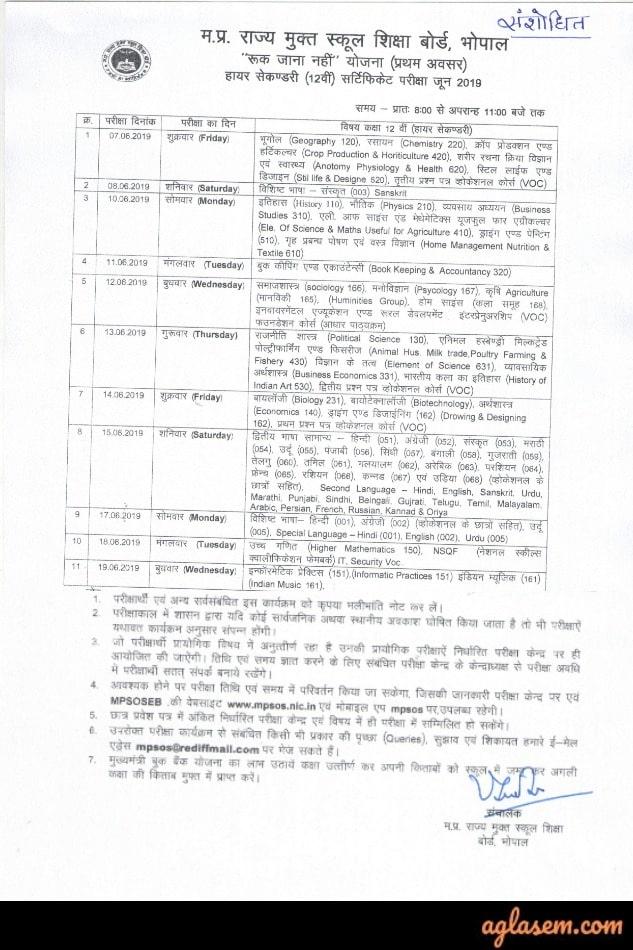 Mp Ruk Jana Nahi 12th Time Table June 2019 Revised Board Exam