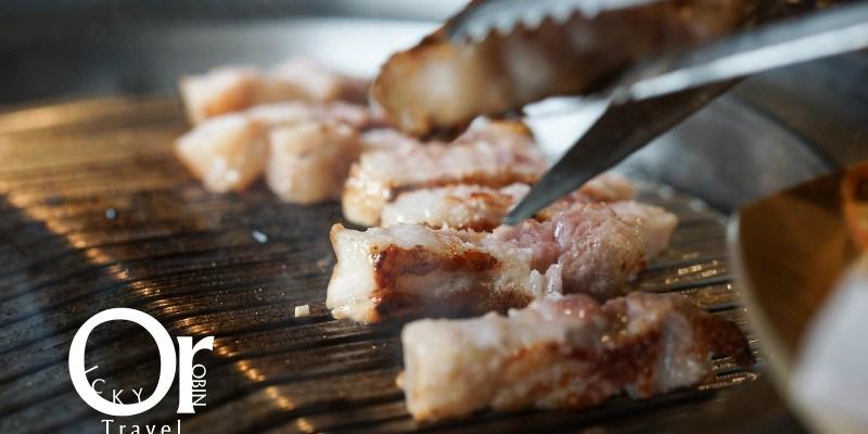 台北信義燒肉|Meat Love 橡木炭火燒肉:韓國烤肉推薦 、窗外望去飽覽101大樓景色@捷運台北101/世貿站美食.信義區美食.韓式料理