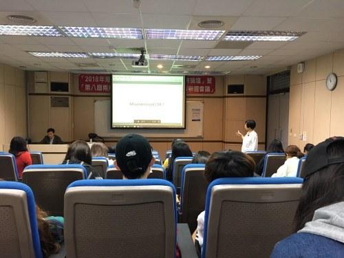 企業公關策略新趨勢演講 (1)