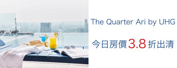 曼谷公寓式饭店 The Quarter Ari by UHG (90)