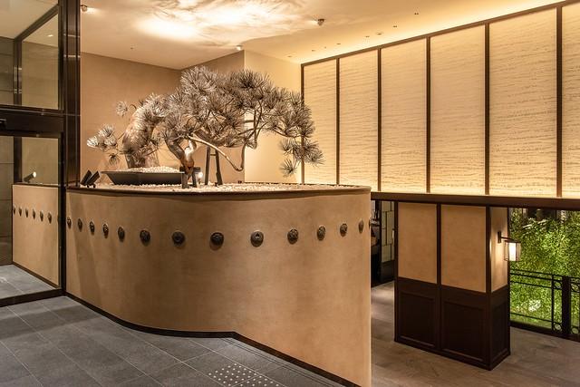 MGallery Kyoto Yura Hotel - Lobby
