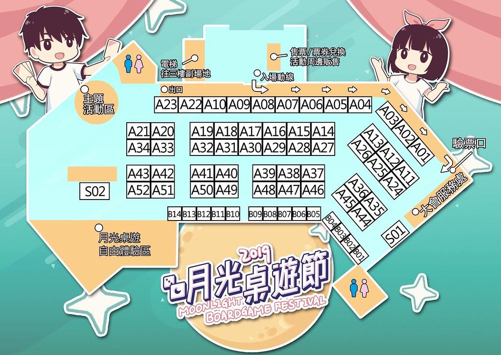 Moonlight Boardgame Festival 2019 Map