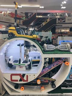 Huaqiang electronics mall (華強電子世界), Shenzhen
