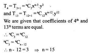 HSSlive Plus One Maths Chapter Wise Questions and Answers Chapter 8 Binomial Theorem 19