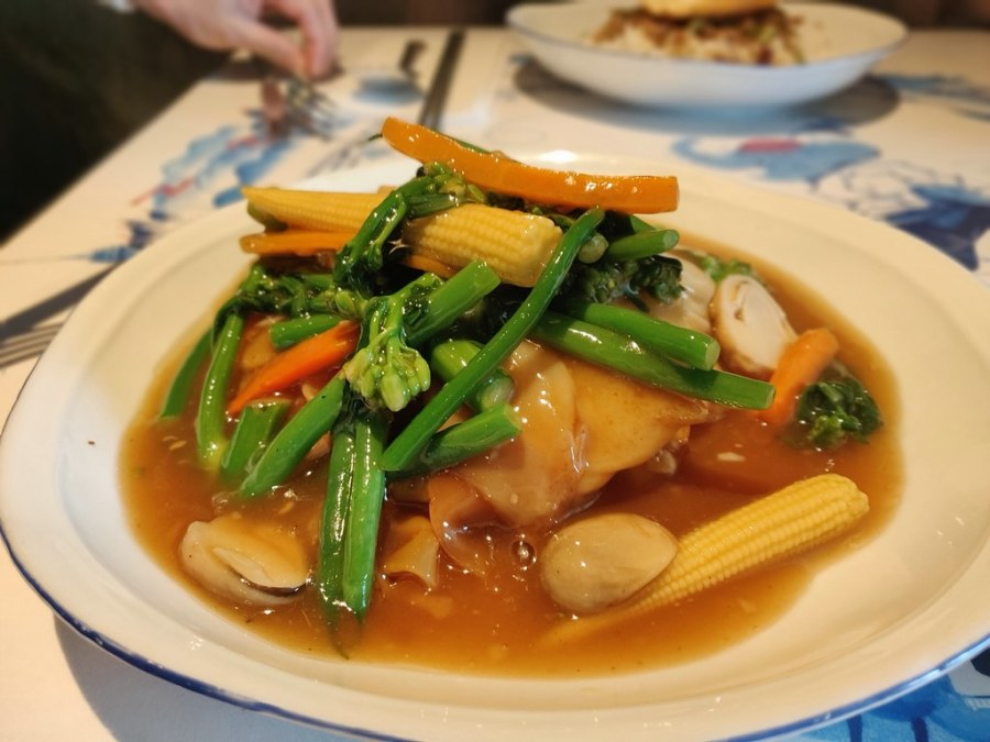 Flat Wide Noodles Minh & Kok
